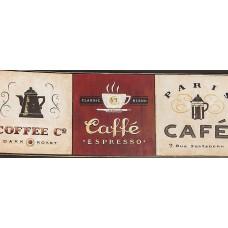 Бордюр кофе 330809
